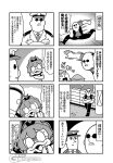 4koma 5boys bald belt bkub clenched_hands comic copyright_request cosplay_request crossed_arms dashing duckman epaulettes facial_hair goho_mafia!_kajita-kun greyscale halftone hat interlocked_fingers lamppost mafia_kajita monochrome motion_lines multiple_4koma multiple_boys mustache necktie no_pupils open_clothes open_mouth open_vest pants peeking_out police police_hat police_uniform policeman sailor_collar shaded_face shirt shouting simple_background speech_bubble sunglasses surprised sweat sweatdrop talking translation_request trash two-tone_background uniform vest