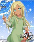 blonde_hair blue_eyes blush character_name dark_skin dress idolmaster idolmaster_cinderella_girls layla_(idolmaster) long_hair smile stars