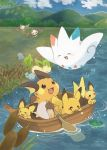 >_< :d blue_sky boat clouds creatures_(company) day game_freak gen_1_pokemon gen_2_pokemon gen_3_pokemon gen_4_pokemon hill konanbo leafeon lotad mudkip nintendo no_humans open_mouth outdoors paddle pichu pikachu pokemon raichu reeds river sky smile starly togekiss water watercraft wooper xd