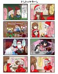 >_< 1boy 4koma 6+girls acorn animal_costume beard bed black_hair blank_eyes blue_eyes boots box brown_eyes brown_hair closed_eyes comic commentary_request covering_mouth danyotsuba_(yuureidoushi_(yuurei6214)) dress elf facial_hair finger_to_cheek gift gift_box green_eyes grey_eyes hair_between_eyes hair_ornament hairclip hand_over_another's_mouth hand_to_own_mouth hat highres hood hoodie hug kerchief long_hair long_sleeves mole mole_under_eye monme_(yuureidoushi_(yuurei6214)) multiple_girls mushroom mustache one_eye_closed open_mouth original pillow pointy_ears reiga_mieru reindeer_costume santa_boots santa_claus santa_costume santa_hat shaded_face shiki_(yuureidoushi_(yuurei6214)) short_hair sitting sitting_on_lap sitting_on_person sleeping smile sparkle standing sweatdrop tatami translation_request ukino_youko under_covers v white_hair wide_sleeves youkai yuureidoushi_(yuurei6214)