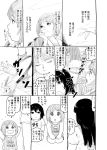 5girls apron clouds comic cup drinking_glass girls_und_panzer greyscale hairband itou_korosuke leaf long_hair long_sleeves monochrome mother_and_daughter multiple_girls nishizumi_maho nishizumi_miho nishizumi_shiho ooarai_military_uniform reizei_mako short_hair slippers socks sweat takebe_saori tray trembling younger