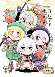 >_< 5boys 6+girls abigail_williams_(fate/grand_order) ahoge artoria_pendragon_(all) bb_(fate)_(all) black_hair blonde_hair bow caligula_(fate/grand_order) character_request chibi cover cover_page crown eating fate/grand_order fate_(series) footstool fork fujimaru_ritsuka_(male) green_eyes hair_bow hat herada_mitsuru highres holding holding_fork horns ibaraki_douji_(fate/grand_order) jack_the_ripper_(fate/apocrypha) jeanne_d'arc_(fate)_(all) jeanne_d'arc_alter_santa_lily julius_caesar_(fate/grand_order) justeaze_lizrich_von_einzbern katsushika_hokusai_(fate/grand_order) laurel_crown long_hair lord_el-melloi_ii mordred_(fate)_(all) multiple_boys multiple_girls navel nero_claudius_(fate)_(all) nursery_rhyme_(fate/extra) one_eye_closed paul_bunyan_(fate/grand_order) piggy_bank pink_hair purple_hair romulus_(fate/grand_order) short_hair shuten_douji_(fate/grand_order) sitonai tagme waver_velvet white_hair wild_boar