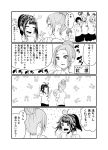 +_+ 2girls 4boys 4koma :d afterimage ahoge ahoge_wag ball bangs blush bunny_background clenched_hands closed_eyes collarbone comic crying excited expressive_hair fingernails flower greyscale gym_shirt gym_uniform hair_bun hair_ornament hair_scrunchie hairclip hands_up highres holding holding_ball hug karasuma_ryuu kentaurosu knees_to_chest kurenai_rin leg_hug looking_at_another matsuno_chiya monochrome motion_lines multiple_boys multiple_girls name_tag open_mouth original outside_border parted_lips ponytail scrunchie shirt short_sleeves shorts sidelocks smile speech_bubble streaming_tears tears translation_request triangle_mouth