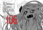 1girl black_sclera bruise commentary_request copyright_name demon_girl dolores_(musuko_ga_kawaikute_shikatanai_mazoku_no_hahaoya) fangs greyscale hand_up highres horns injury juugoya_(zyugoya) long_hair monochrome musuko_ga_kawaikute_shikatanai_mazoku_no_hahaoya open_mouth outdoors sharp_teeth shirt short_sleeves solo teeth translation_request tree upper_body younger