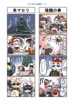 4koma 6+girls abyssal_crane_hime ahoge akagi_(kantai_collection) animal_costume antlers black_hair black_jacket black_ribbon blonde_hair bound box braid brown_hair cake christmas christmas_tree comic cup dress_shirt eating enemy_aircraft_(kantai_collection) food furutaka_(kantai_collection) gift hair_flaps hair_ornament hair_ribbon hairclip hat highres holding holding_cup holding_food holding_gift holding_weapon horns intrepid_(kantai_collection) jacket japanese_clothes jun'you_(kantai_collection) kaga_(kantai_collection) kako_(kantai_collection) kantai_collection long_hair long_sleeves mamiya_(kantai_collection) multiple_4koma multiple_girls open_mouth parody pleated_skirt pola_(kantai_collection) ponytail purple_hair radio red_hat reindeer_antlers reindeer_costume remodel_(kantai_collection) ri-class_heavy_cruiser ribbon rocket_launcher santa_costume santa_hat school_uniform seiran_(mousouchiku) serafuku shigure_(kantai_collection) shirt short_hair short_sleeves shoukaku_(kantai_collection) side_ponytail silver_hair single_braid skirt spiky_hair sunglasses terminator tied_up translation_request turkey_(food) twintails weapon white_hair wo-class_aircraft_carrier yuudachi_(kantai_collection) zuikaku_(kantai_collection)