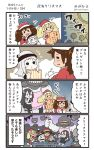 4koma 5girls :d alternate_costume apron battleship_hime black_dress black_hair blonde_hair blush box brown_hair comic commentary_request cup dress drinking_glass gambier_bay_(kantai_collection) gloves hair_between_eyes hat highres holding holding_box holding_cup horns kantai_collection long_hair megahiyo motion_lines multiple_girls northern_ocean_hime open_mouth pink_apron pom_pom_(clothes) red_gloves ryuujou_(kantai_collection) santa_costume santa_hat shinkaisei-kan short_hair sleeveless sleeveless_dress smile speech_bubble translation_request twintails twitter_username white_gloves white_hair white_skin wine_glass wo-class_aircraft_carrier