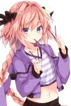 1boy astolfo_(fate) bangs black_ribbon blush braid closed_mouth collarbone commentary_request crop_top cropped_jacket drawstring eyebrows_visible_through_hair fang fate/grand_order fate_(series) food gomano_rio hair_intakes hair_ribbon hands_up highres holding hood hood_down hooded_jacket jacket long_hair looking_at_viewer male_focus midriff mouth_hold navel open_clothes open_jacket otoko_no_ko pink_hair pocky pocky_day purple_jacket purple_shirt ribbon shirt simple_background single_braid smile solo stomach striped striped_shirt very_long_hair violet_eyes white_background