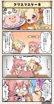 >_< ... /\/\/\ 4koma ahoge bangs blonde_hair braid cake cake_in_face chef_hat comic commentary commentary_request curcuma_(flower_knight_girl) double_bun drooling emphasis_lines flower flower_knight_girl food fork gloves hair_flower hair_ornament hat long_hair o_o one_eye_closed pink_eyes pink_hair plate red_eyes short_hair sparkling_eyes speech_bubble stuffed_animal stuffed_toy tagme teddy_bear translation_request white_hat x_hair_ornament yadorigi_(flower_knight_girl)