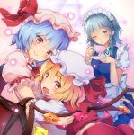 3girls ;o absurdres apron ascot bangs bat_wings bit_(keikou_syrup) blonde_hair blue_dress blue_eyes blue_hair blush bow braid breasts brooch commentary_request cowboy_shot crystal cup dish dress eyebrows_visible_through_hair flandre_scarlet from_behind green_bow green_ribbon hair_between_eyes hair_bow hand_on_another's_head hands_up hat hat_bow head_tilt highres holding holding_cup izayoi_sakuya jewelry looking_at_viewer looking_back maid maid_apron maid_headdress medium_breasts midriff_peek mob_cap multiple_girls neck_ribbon one_eye_closed parted_lips pink_dress pink_hat puffy_short_sleeves puffy_sleeves red_bow red_eyes red_neckwear red_skirt red_vest remilia_scarlet ribbon shirt short_hair short_sleeves siblings silver_hair sisters skirt skirt_set sparkle standing teacup touhou twin_braids vest waist_apron white_apron white_hat white_shirt wing_collar wings