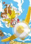1boy 1girl airplane arashi brown_hair crown flying happy laugh laughing lowres mario nintendo princess_daisy sky sky_pop super_mario_bros. super_mario_land
