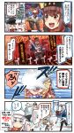>_< 4girls 4koma :d american_flag_legwear bismarck_(kantai_collection) black_footwear black_hat black_skirt blonde_hair blue_eyes blue_scarf blush blush_stickers boots brown_eyes brown_hair brown_legwear chibi chibi_inset comic commentary_request eyebrows_visible_through_hair gangut_(kantai_collection) glasses gloves hair_between_eyes hair_ornament hairclip hat hibiki_(kantai_collection) highres ido_(teketeke) iowa_(kantai_collection) jacket kantai_collection long_hair long_sleeves low_twintails multiple_girls open_mouth pantyhose papakha peaked_cap pince-nez pipe pipe_in_mouth pleated_skirt red_gloves red_scarf red_shirt remodel_(kantai_collection) scarf shirt silver_hair skirt smile snow snowman speech_bubble star star_print striped striped_legwear tashkent_(kantai_collection) thigh-highs thigh_boots translation_request twintails v-shaped_eyebrows verniy_(kantai_collection) vertical-striped_legwear vertical_stripes white_hair white_hat white_jacket