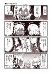 3girls ahoge alternate_costume bow capelet card chibi chibi_inset closed_eyes coat comic commentary_request dark_skin expressionless fate/grand_order fate_(series) feather_trim fur_trim hair_bow hair_ornament hat headpiece jeanne_d'arc_(alter)_(fate) jeanne_d'arc_(fate)_(all) jeanne_d'arc_alter_santa_lily jester jester_cap jewelry joker kouji_(campus_life) long_sleeves looking_at_viewer looking_back monochrome multiple_girls necklace okita_souji_(alter)_(fate) okita_souji_(fate)_(all) open_clothes open_coat open_mouth playing_card poker_face smile sweatdrop thought_bubble translation_request