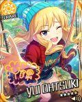 blonde_hair blue_eyes blush bonnet character_name dress idolmaster idolmaster_cinderella_girls long_hair ohtsuki_yui smile stars wink