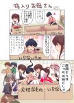 akagi_(kantai_collection) box brown_eyes brown_hair cardboard_box cellphone comic enemy_lifebuoy_(kantai_collection) failure_penguin hakama_skirt hiryuu_(kantai_collection) houshou_(kantai_collection) japanese_clothes kaga_(kantai_collection) kantai_collection long_hair miss_cloud multiple_girls muneate pako_(pousse-cafe) phone remodel_(kantai_collection) shoukaku_(kantai_collection) side_ponytail smartphone souryuu_(kantai_collection) straight_hair tasuki translation_request zuikaku_(kantai_collection)