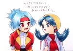 2girls :d :o backpack bag bangs blue_eyes blue_hair breasts creatures_(company) crystal_(pokemon) earrings eye_contact game_freak hat headband highres hinata_(pokemon) jewelry light_blue_hair long_hair long_sleeves looking_at_another minapo multiple_girls nintendo open_mouth parted_bangs pokemon pokemon_ranger pokemon_special red_eyes red_headband red_shirt shirt short_hair short_sleeves simple_background small_breasts smile star star_earrings tied_hair translation_request twintails upper_body white_background white_shirt