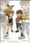 ayumi_(pokemon) black_hair brown_hair creatures_(company) eevee game_freak gen_1_pokemon hat highres kakeru_(pokemon) nintendo official_art pikachu pokemon pokemon_(game) pokemon_lgpe shoes shorts sneakers