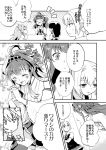 :< :d ^_^ ahoge akagi_(kantai_collection) bangs bare_shoulders blush boots bow braid closed_eyes closed_eyes collared_shirt comic crossed_arms detached_sleeves elbow_rest eyebrows_visible_through_hair eyes_visible_through_hair frilled_skirt frills frown greyscale hair_between_eyes hair_intakes hand_on_hip headgear heart heart_background indoors interlocked_fingers jun'you_(kantai_collection) kantai_collection kongou_(kantai_collection) long_hair long_sleeves looking_at_another low-tied_long_hair monochrome motion_lines neck_ribbon notice_lines open_mouth parted_lips pleated_skirt r-king ribbon ribbon-trimmed_sleeves ribbon_trim shiranui_(kantai_collection) shirt short_sleeves sideways_mouth skirt smile speech_bubble spiky_hair star sweatdrop thigh-highs thigh_boots translation_request v-shaped_eyebrows vest wide-eyed wing_collar
