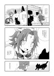 1girl antlers bell boots cape cat comic dress fa facial_mark fire_emblem fire_emblem:_fuuin_no_tsurugi fire_emblem_heroes forehead_mark fur_trim greyscale long_sleeves mamkute monochrome nintendo open_mouth ouzisamafe pointy_ears reindeer_antlers short_hair squatting translation_request