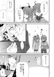 1boy 3girls anger_vein artoria_pendragon_(all) artoria_pendragon_(lancer_alter) casual closed_eyes comic fate/grand_order fate_(series) florence_nightingale_(fate/grand_order) greyscale hands_in_pockets heart horns long_hair long_sleeves monochrome monokuro_(sekahate) multiple_girls page_number parted_lips rama_(fate/grand_order) sample sita_(fate/grand_order) translation_request twintails