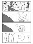 ! >_< >_o 1girl 4koma afterimage blush closed_eyes collared_shirt comic desk desk_lamp dotted_line formal greyscale hand_over_eye holding idolmaster idolmaster_cinderella_girls jacket lamp long_sleeves monochrome morikubo_nono necktie one_eye_closed open_mouth p-head_producer pants paper parted_lips shirt sitting skirt spoken_exclamation_mark suit sweat translation_request trembling ushi wavy_mouth