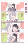 /\/\/\ 0_0 4koma :o ;o =_= animal_ears bangs black_hair blazer blue_eyes bow bowtie cat_ears cat_tail chin_rest clenched_hand comic commentary_request fang flying_sweatdrops grey_hair hair_ornament hairpin hand_to_own_mouth higuchi_kaede hug hug_from_behind jacket kemonomimi_mode long_hair long_sleeves looking_at_another necktie nijisanji one_eye_closed paw_pose ponytail red_neckwear saku_usako_(rabbit) spoken_blush tail translation_request tsukino_mito virtual_youtuber