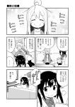 ... 2girls :d ahoge bangs blush closed_eyes closed_mouth coffee_table collared_shirt comic commentary_request couch eyebrows_visible_through_hair genderswap genderswap_(mtf) greyscale hair_between_eyes hair_ornament hair_ribbon hairclip holding indoors jacket kneehighs labcoat long_hair monochrome multiple_girls nekotoufu on_couch onii-chan_wa_oshimai open_clothes open_jacket open_mouth original oyama_mahiro oyama_mihari pantyhose profile ribbon shirt sitting skirt smile spoken_ellipsis table translation_request twintails very_long_hair |_|