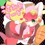 1girl all_fours animal_ears blonde_hair blush bodysuit boots capcom episode_number female finger_to_mouth gloves green_eyes heart helmet long_hair netnavi one_eye_closed pink_bodysuit pink_footwear pink_gloves polka_dot polka_dot_background rabbit_ears rockman rockman_exe roll_exe smile solo text_focus uru-arrow