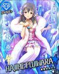 black_eyes black_hair blush character_name fujiwara_hajime idolmaster idolmaster_cinderella_girls jacket short_hair stars throne