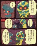 :< ? closed_eyes closed_mouth clouds cofagrigus coffin comic creatures_(company) cross eye_contact floating from_side game_freak gen_2_pokemon gen_3_pokemon gen_4_pokemon gen_5_pokemon ghost happy heart looking_at_another lunatone mismagius multiple_views night nintendo no_humans open_mouth outdoors pokemon pokemon_(creature) profile red_eyes red_sclera sharp_teeth shiwo_(siwosi) speech_bubble star star_(sky) sweat talking teeth text_focus tombstone translation_request window yellow_sclera