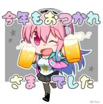 1113syp 1girl alcohol beer beer_mug black_footwear black_skirt boots breasts camisole chibi cross-laced_footwear cup headphones high_heel_boots high_heels holding holding_cup jacket lace-up_boots large_breasts letterman_jacket long_hair looking_at_viewer miniskirt nitroplus one_eye_closed open_mouth pink_eyes pink_hair pink_jacket pleated_skirt shirt skirt smile solo standing standing_on_one_leg super_sonico t-shirt thigh-highs virtual_youtuber white_jacket