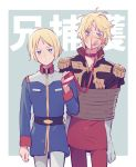 blonde_hair char_aznable collar genderswap gundam mobile_suit_gundam rope sayla_mass short_hair siblings skvnmn0_(artist) uniform