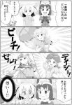 animal_ears blush comic common_raccoon_(kemono_friends) crown dress earrings fennec_(kemono_friends) flipped_hair flower_earrings fox_ears gloves highres jewelry kaban_(kemono_friends) kemono_friends long_hair mario_(series) monochrome nintendo nishizawa_shuuji parasol princess_daisy princess_peach princess_zelda puffy_short_sleeves puffy_sleeves raccoon_ears serval_(kemono_friends) short_hair short_sleeves super_mario_bros. super_smash_bros. super_smash_bros._ultimate the_legend_of_zelda tiara translation_request umbrella zawashu