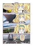 >_< 1girl 4koma blonde_hair blue_eyes blue_hairband chibi comic comiket commentary_request crying dress gambier_bay_(kantai_collection) hairband hinata_yuu holding_map kantai_collection loafers lost_child map_(object) sailor_dress shoes solo tokyo_big_sight translation_request twintails wakkanai yokohama yokohama_dena_baystars
