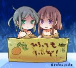 2girls bangs bare_shoulders blue_background blunt_bangs blush box brown_hair commentary_request eyebrows_visible_through_hair for_adoption frown green_eyes green_hair in_box in_container looking_at_viewer messy_hair mikan_box multiple_girls nishida_satono pote_(ptkan) short_hair_with_long_locks sidelocks tears teireida_mai touhou violet_eyes