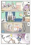 ! 4koma 6+girls ahoge animal_ears azur_lane cat comic crown dated ekuramani hat illustrious_(azur_lane) indianapolis_(azur_lane) indoors javelin_(azur_lane) laffey_(azur_lane) long_hair mini_crown multiple_girls portland_(azur_lane) purple_hair rabbit_ears sitting sleeping stuffed_unicorn translation_request twitter_username unicorn_(azur_lane) white_hat window zzz