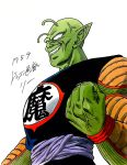 1boy antennae arm_at_side belt black_eyes clenched_hand clothes_writing commentary_request dated dragon_ball dragon_ball_(classic) from_below green_skin highres lee_(dragon_garou) looking_at_viewer looking_down male_focus piccolo_daimaou pointy_ears shaded_face sharp_teeth signature simple_background teeth upper_body veins white_background