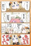 +++ /\/\/\ 4girls 4koma abigail_williams_(fate/grand_order) ahoge animal_ear_fluff animal_ears atalanta_(fate) bangs black_bow blonde_hair blue_eyes blush bow cat_ears closed_eyes comic commentary_request drooling eyebrows_visible_through_hair fate/apocrypha fate/grand_order fate_(series) feathers forehead gradient_hair green_hair hair_bow hair_feathers head_rest highres illyasviel_von_einzbern keyhole kotatsu long_hair medusa_(lancer)_(fate) multicolored_hair multiple_girls neon-tetora orange_bow parted_bangs parted_lips pink_feathers prisma_illya purple_hair rider saliva stuffed_animal stuffed_toy sweat table teddy_bear translation_request two_side_up under_kotatsu under_table very_long_hair