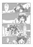 2girls animal_ears cat_ears cat_girl cat_tail chen comic dress fox_ears fox_tail greyscale hat hat_with_ears highres long_sleeves mob_cap monochrome multiple_girls multiple_tails niy_(nenenoa) page_number short_hair tabard tail tears touhou translation_request yakumo_ran