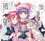 0_0 3girls :t anarogumaaa angry ascot bangs bat_wings black_vest black_wings blue_eyes blue_neckwear blunt_bangs blush book bow brooch closed_mouth collared_shirt commentary_request demon_wings dress eye_contact fingernails hair_bow hat hat_ribbon head_wings holding holding_book jewelry jitome koakuma locked_arms long_sleeves looking_at_another mob_cap multiple_girls necktie patchouli_knowledge pink_bow pink_dress pink_hat pointy_ears puffy_short_sleeves puffy_sleeves purple_bow purple_hair red_eyes red_neckwear red_ribbon redhead remilia_scarlet ribbon shirt short_hair short_sleeves sidelocks silver_hair sweatdrop touhou translation_request vest wavy_mouth white_hat wing_collar wings wrist_cuffs yellow_bow