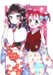2019 2girls :d absurdres akeome alternate_hairstyle aqua_eyes bangs black_hair blue_bow blunt_bangs blush bow braid capelet commentary_request double_bun floral_background floral_print flower fur_capelet hair_bow hair_flower hair_ornament hairclip hand_holding hand_up happy_new_year highres japanese_clothes kimono kurosawa_dia kurosawa_ruby long_hair love_live! love_live!_sunshine!! mole mole_under_mouth multiple_girls new_year open_mouth red_capelet redhead rinne_(mizunosato) siblings sidelocks sisters smile translated twin_braids v white_capelet wide_sleeves