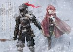 1boy 1girl ahoge armor black_pants blood bloody_weapon boots brown_footwear cape corset cow_girl_(goblin_slayer!) full_body goblin_slayer goblin_slayer! hand_holding helmet highres holding holding_sword holding_weapon kannatsuki_noboru knee_boots novel_illustration official_art open_mouth outdoors pants red_cape redhead shield short_hair shoulder_armor snowing spaulders sword violet_eyes weapon