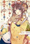1girl :d animal apron bangs blue_skirt blush bow brown_bow brown_hair chinese_zodiac commentary_request egasumi eyebrows_visible_through_hair fingernails flower frilled_apron frilled_sleeves frills green_eyes hair_bow hair_flower hair_ornament hairclip japanese_clothes kimono long_sleeves nail_polish nengajou new_year open_mouth original pennant pig pink_flower red_flower red_nails sakura_oriko short_kimono sidelocks skirt sleeves_past_wrists smile solo string_of_flags waist_apron white_apron white_flower wide_sleeves x_hair_ornament year_of_the_pig yellow_flower yellow_kimono