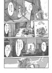 2girls animal_ears cat_ears cat_girl cat_tail chen comic dress fox_ears fox_tail greyscale hat hat_with_ears highres long_sleeves mob_cap monochrome multiple_girls multiple_tails niy_(nenenoa) page_number short_hair tabard tail touhou translation_request yakumo_ran