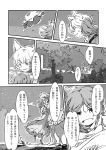 2girls animal_ears cat_ears cat_girl chen comic dress fox_ears fox_girl fox_tail greyscale hat highres long_sleeves mob_cap monochrome multiple_girls multiple_tails niy_(nenenoa) page_number short_hair tabard tail touhou translation_request yakumo_ran younger