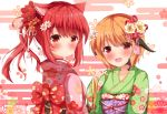 2girls :d animal_ears au_ra blush bow cat_ears collarbone commentary_request egasumi final_fantasy final_fantasy_xiv floral_print flower green_kimono hair_flower hair_ornament head_tilt japanese_clothes kedama_(kedama_akaza) kimono long_sleeves looking_at_viewer looking_back miqo'te multiple_girls obi open_mouth orange_flower orange_hair pinching_sleeves pink_kimono print_kimono red_bow red_eyes red_flower redhead sash sleeves_past_wrists smile twintails white_flower wide_sleeves