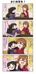 2girls 4koma arms_up black_hair bow brown_hair cheek_press chibi closed_eyes comic commentary_request floral_background flower flying_sweatdrops green_eyes hair_bow hair_flower hair_ornament happy_new_year highres japanese_clothes kimono kotatsu long_hair long_sleeves low_twintails multiple_girls new_year obi one_eye_closed open_mouth original reiga_mieru sash shiki_(yuureidoushi_(yuurei6214)) smile sparkle table translation_request twintails wide_sleeves youkai yuureidoushi_(yuurei6214)