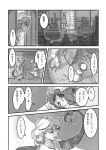 2girls animal_ears cat_ears cat_girl cat_tail chen comic dress earrings gap greyscale highres japanese_clothes jewelry kimono long_sleeves monochrome multiple_girls multiple_tails niy_(nenenoa) page_number tail touhou translation_request yakumo_yukari