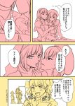 4girls altera_(fate) artist_name bangs bare_shoulders blush bow closed_eyes comic covering_face dated face-to-face fate/grand_order fate_(series) hair_bow hands_on_own_face hat helena_blavatsky_(fate/grand_order) hug jack_the_ripper_(fate/apocrypha) multiple_girls nursery_rhyme_(fate/extra) odeyama open_mouth partially_colored short_hair thought_bubble translation_request veil yuri yurijoshi