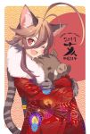 1girl 2019 animal_ears antenna_hair blush boar border brown_hair cat_ears cat_tail chinese_zodiac fang floral_print happy_new_year japanese_clothes kimono looking_at_viewer nengajou new_year obi open_mouth original paws red_eyes red_kimono sash short_hair_with_long_locks solo tail translated upper_body white_border wide_sleeves yagatake_arashi yana_(nekoarashi)