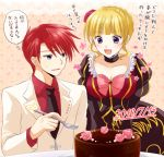 1boy 1girl :d beatrice blazer blonde_hair blue_eyes bow cake choker collared_shirt dress flower food fork hair_flower hair_ornament jacket lowres maekawa_suu necktie open_mouth red_flower red_rose redhead rose shirt smile translation_request umineko_no_naku_koro_ni ushiromiya_battler